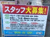 カラオケ館 武蔵小金井駅前店