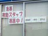 ファミリーマート 常滑小倉町店