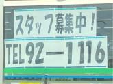 ファミリーマート 豊川東上町店