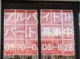 スシロー 福岡野方店