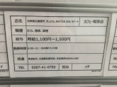 自家製生麺専門 プレミアム ポタパスタ カフェ リゾート