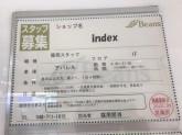 index(インデックス) ビーンズ武蔵浦和店