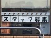 セブン-イレブン 阿久比旭台店