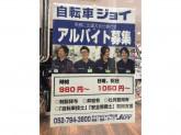 サイクルジョイ(自転車ジョイ) 守山店