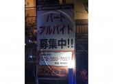 コメダ珈琲店 松原三宅店