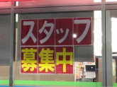 ファミリーマート 祇園一丁目店