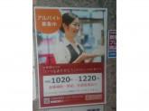 シャノアール 早稲田店