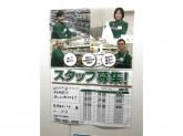 セブン-イレブン 福岡石丸1丁目店