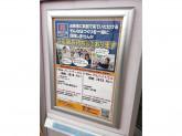 クリエイトSD 稲城大丸店