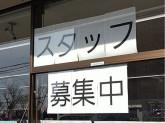 セブン-イレブン 岡崎明大寺町店