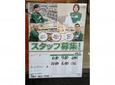 セブン-イレブン 西八王子駅南口店