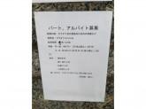 カラオケ SHOW