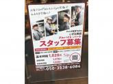 れんげ食堂 Toshu いずみ野店