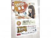 11cut(イレブンカット) 相鉄ローゼン山手台店