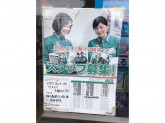 セブン-イレブン 稲沢駅前2丁目店