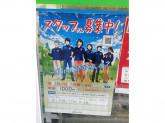 ファミリーマート 東心斎橋1丁目店