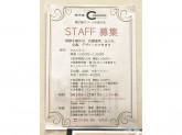帽子屋 CABOURG(カブール) 木曽川店