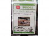 BABYDOLL イオンモール高崎店