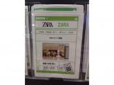 ZARA(ザラ) イオンモール高崎店