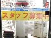ローソン 広島紙屋町二丁目店