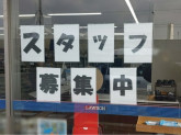 ローソン 上牧町桜ヶ丘店