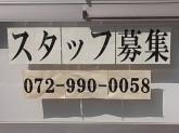 hair salon VIVIT(ヘアサロンビビット) 久宝寺店