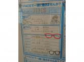 JINS 豊田T-FACE店