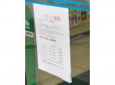 ファミリーマート 秋川駅前店