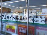ファミリーマート 梅森坂三丁目店