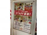 ザ・ダイソー ABAB上野店
