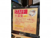 美容室 sala(セラ) 昭島店