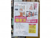 ほっかほっか亭 尼崎尾浜店