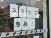 セブン-イレブン 尼崎南塚口町7丁目店