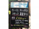 七福神 天満駅前店