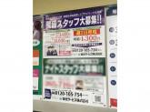 東光サービス株式会社(東急ストア目黒店)