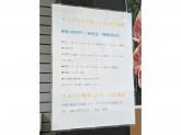 ヘルシー焼肉 八六 江戸堀店