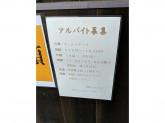カイゲンカフェ kaigen cafe