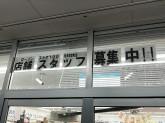 ローソンストア100 知多朝倉町店