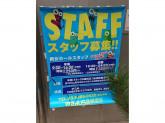 medusa(メデューサ) 東長崎店