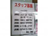 QuQu ららぽーと甲子園店