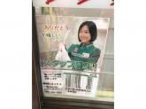 セブン-イレブン 福岡藤崎1丁目店