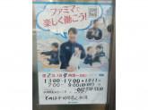 ファミリーマート 相模原鹿沼台二丁目店