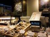 ニューヨーカーズ・カフェ 町田店