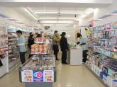 コミュニティ・ストア 曙町2丁目 ヤギヤ店