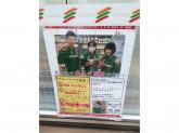 セブン-イレブン 松本公園通り店
