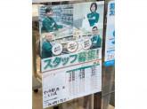 セブン-イレブン 守口市駅西店
