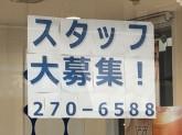 POLA THE BEAUTY(ポーラ ザ ビューティ) 深井店