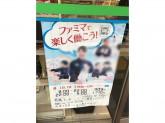 ファミリーマート 舞鶴天台店