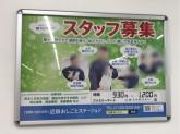 ファミリーマート 近鉄奈良駅改札内店