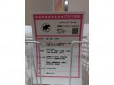 HUNTING WORLD 三井アウトレットパーク滋賀竜王店